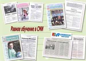 СМИ1_новый размер