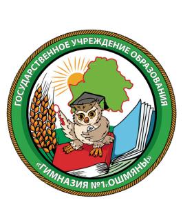 logo-gymn-2015