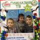 IMG_20201105_101307_новый размер