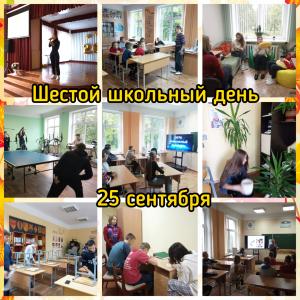 InShot_20210925_162122644
