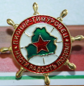 timurovskij-znachok
