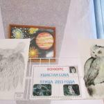 «Ушастая сова-2015″