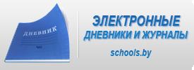 schools-by