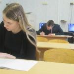 Пробный экзамен
