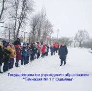 img_20190112_111032_novyj-razmer