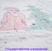 img_20190112_112140_novyj-razmer