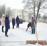 img_20190112_112221_novyj-razmer