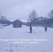 img_20190115_160950_novyj-razmer