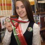 Суперученик Республики Беларусь-2016
