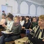 Собрание общегимназическое