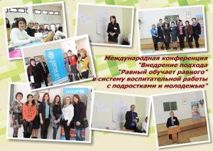 mezhnar1_novyj-razmer