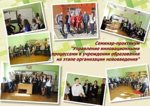 dotishki1_novyj-razmer