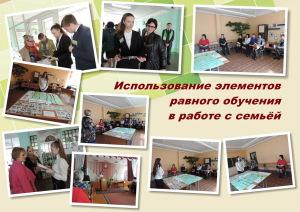 ror-11_novyj-razmer