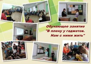 ror-21_novyj-razmer