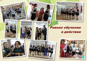 ror-31_novyj-razmer