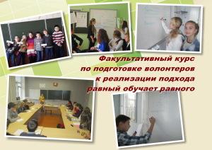ror-51_novyj-razmer