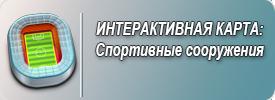 karta-sport-2018