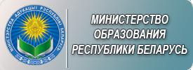min-obrazov-2018