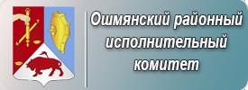 oshm-rik-2018