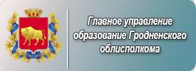 upravl-obrazov-2018