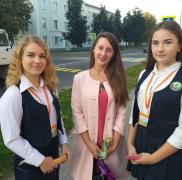 20180921_081136_novyj-razmer
