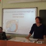 Областной семинар для учителей ОБЖ
