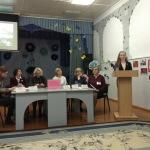 ШАГ — Школа активного гражданина