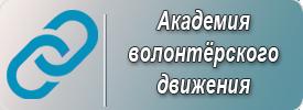 akademia-2018