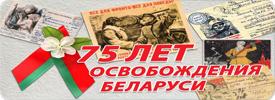 75-war-2019