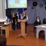 Конституции Республики Беларусь — 25 лет