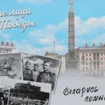 Образовательные видеоматериалы в честь 75-летия Победы