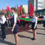 День Государственного герба и флага
