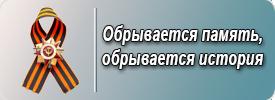 pamyat-2019