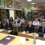 Школа молодого учителя