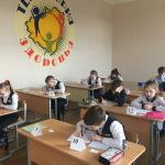 Олимпиада в начальной школе