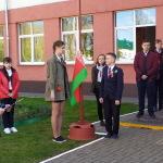 День Государственного герба и государственного флага