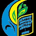 Обращение Гродненской городской организации Белорусского профсоюза работников образования и науки