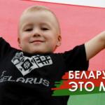 Гимназия присоединяется к челленджу #ГоднаеРоднае!