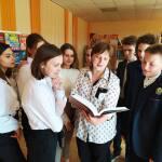 Дзень беларускага пісьменства