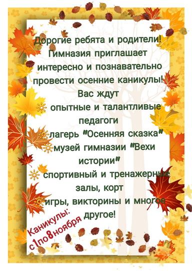 Polish_20201028_190108470_новый размер