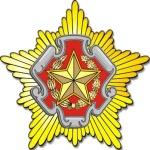 Военная академия приглашает