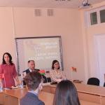 Открытый диалог «БРСМ: вчера, сегодня, завтра»