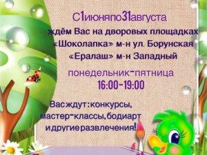 1620984140_igoj6583