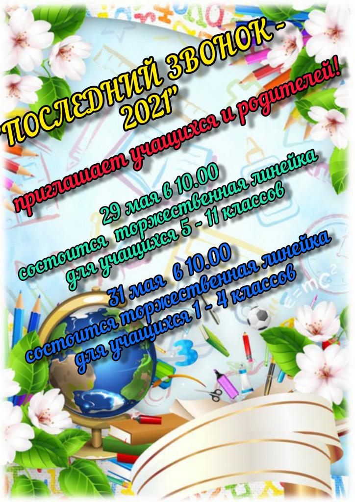 InShot_20210524_144245939