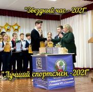 InShot_20210526_223256614_новый размер