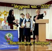 InShot_20210526_223519966_новый размер