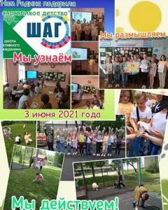 IMG_20210603_194746_913_новый размер