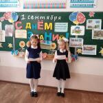 Первый урок на тему «В единстве белорусского народа  — основа независимой страны»